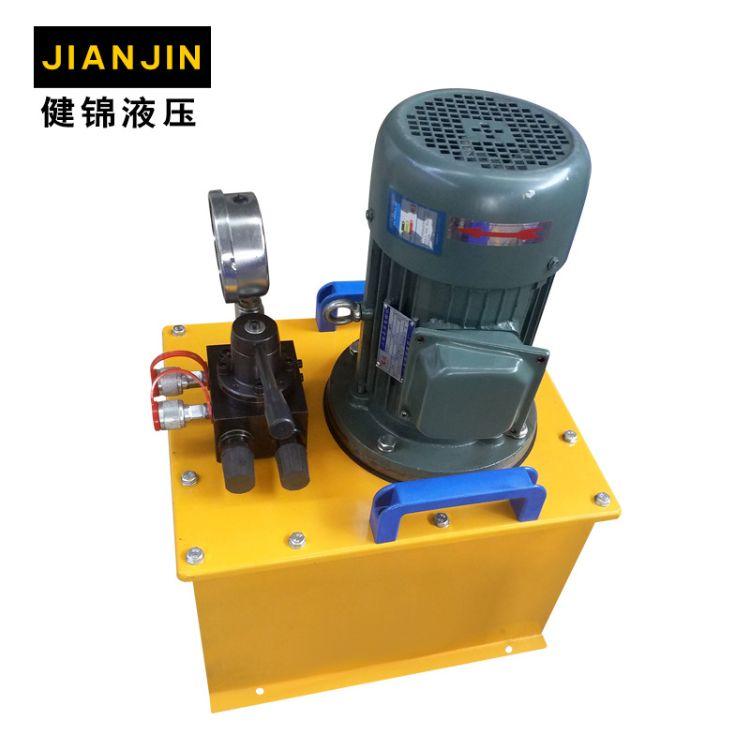 厂家直销 大流量超高压电动液压泵站 手动换向双油路便携液压泵