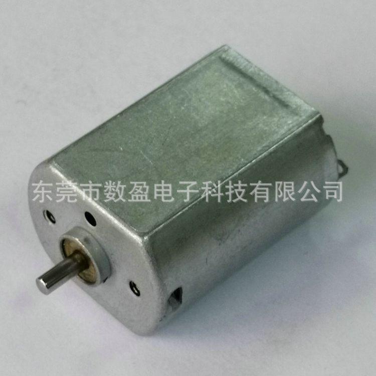 厂家提供SFF-130SA 12v美容电机 美容电机销售