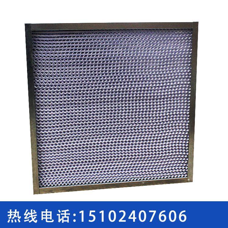 有隔板过滤器 耐高温高效过滤器空气过滤器 可定制过滤器