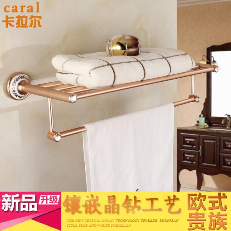 厂家批发新款太空铝毛巾架土豪金浴巾架置物架卫浴五金挂件