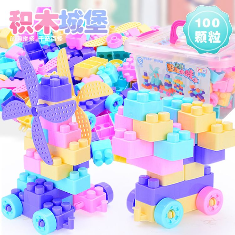 儿童益智积木玩具拼装塑料大颗粒积木创意启蒙小孩早教DIY玩具