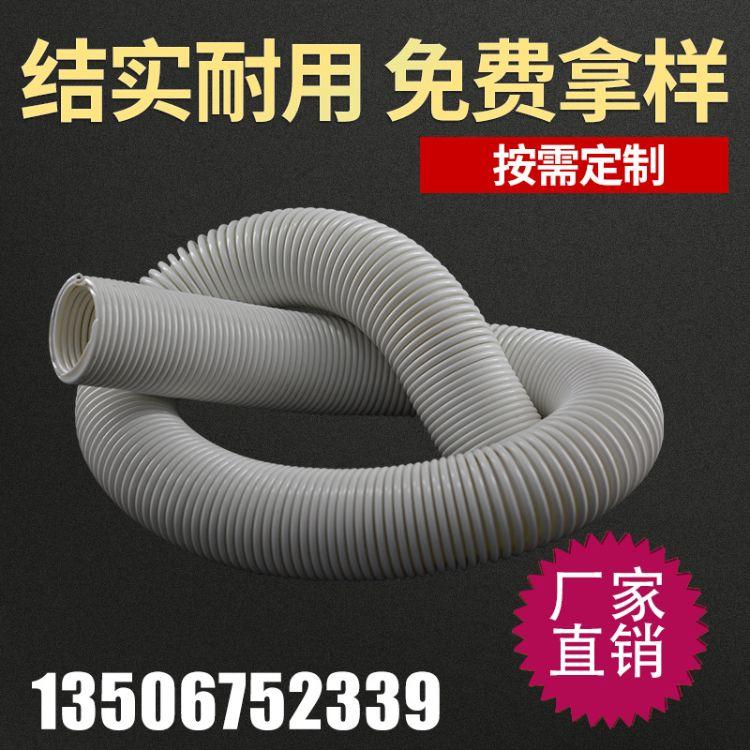 供应批发PVC吸尘管 PVC波纹管钢丝伸缩吸尘管 PVC弹簧伸缩管