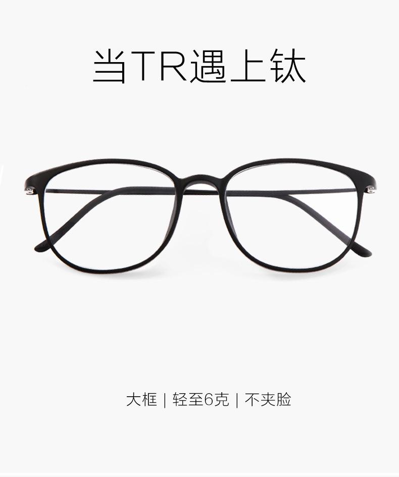 防輻射抗藍光電腦眼鏡玩手機護目近視眼睛無度數復古平光鏡潮男女