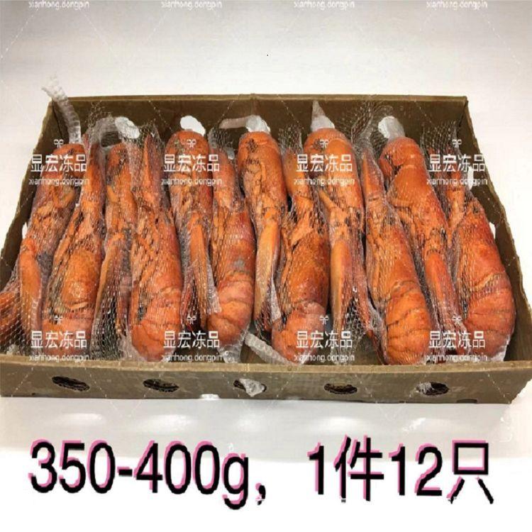 加拿大熟冻波士顿龙虾  进口野生海鲜熟食龙虾350-400g 12只件