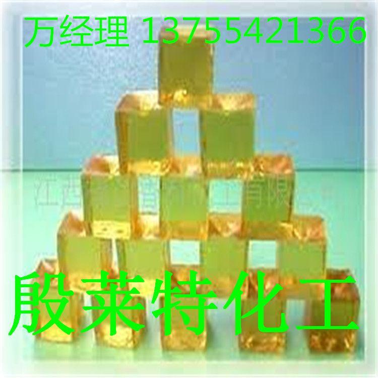 供应一级松香 高纯度松香  天然松香 量大优惠