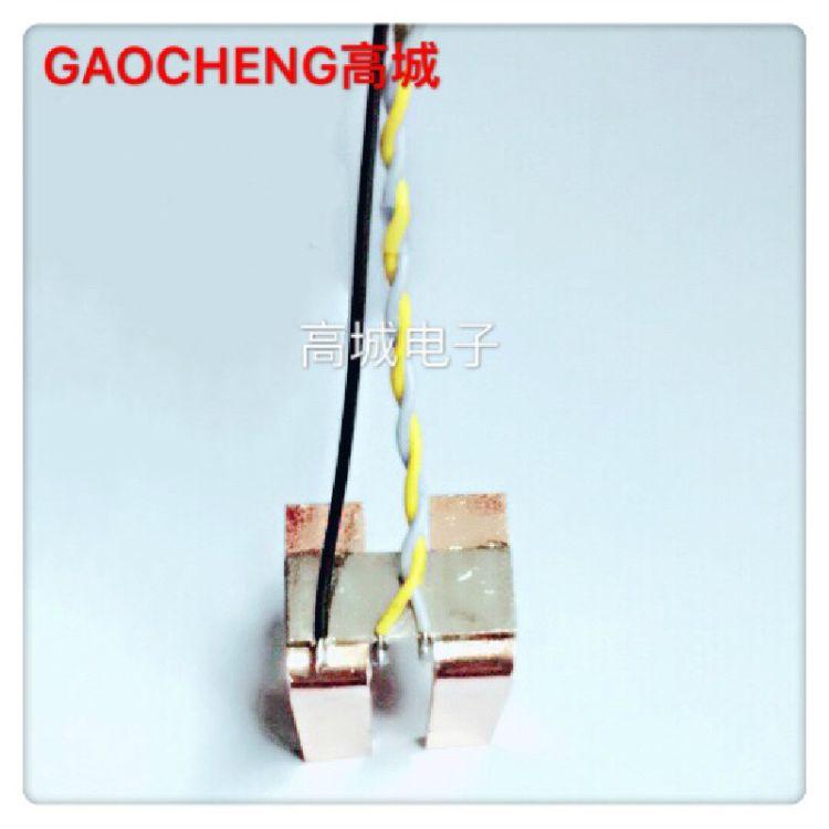 135微欧锰铜分流器精密采样取样电阻电流分流器20-100A锰紫铜厚2