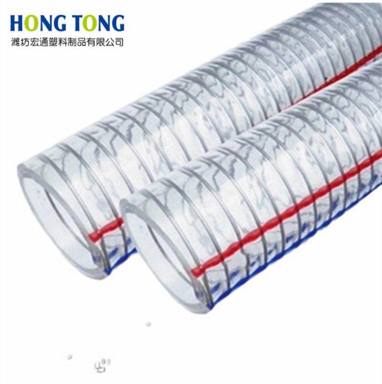 厂家直销PVC钢丝管  有味45mm钢丝增强软管 规格全 透明钢丝管
