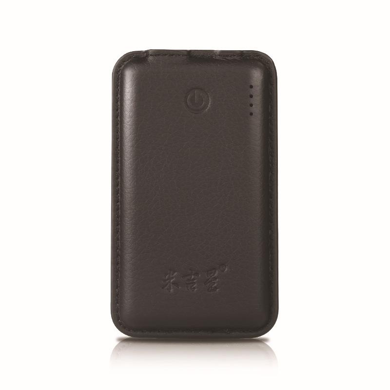 创意超薄手机带扣移动电源 8000毫安充电宝企业礼品定制logo宣传