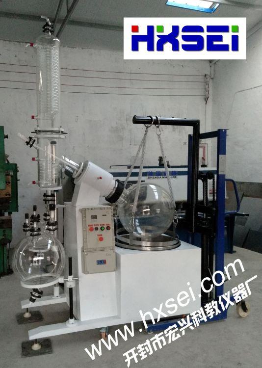 100L 旋转蒸发器 薄膜蒸发 浓缩 100升