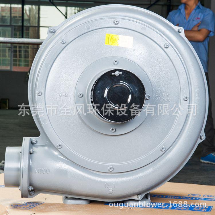 CX-100A(1.5KW)中压鼓风机 透浦式风机 全风中压风机 欧冠鼓风机