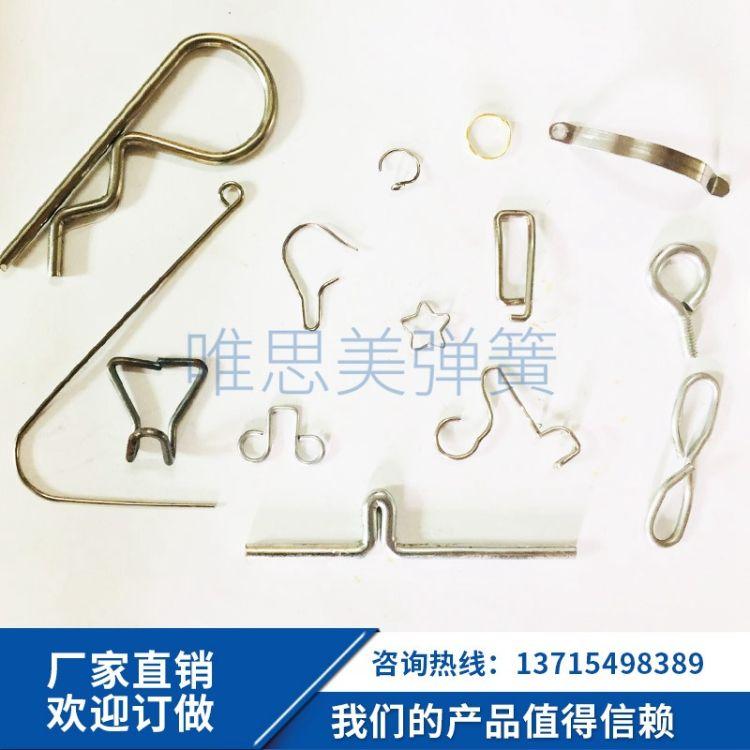 加工生产个性别针工艺品弹簧 五角星弹簧 线成型弹簧 包塑线弹簧