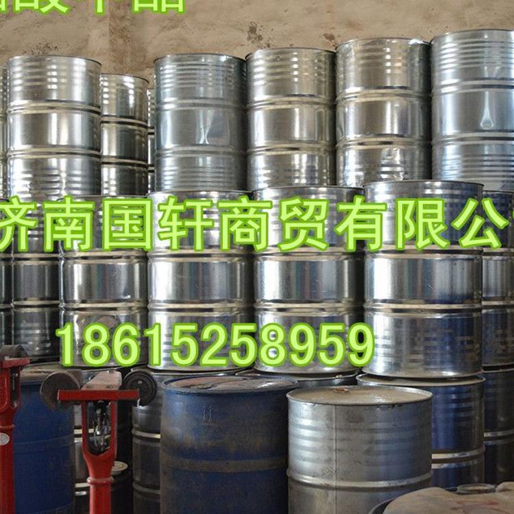 现货供应醋酸甲酯(粗甲、精甲) 乙酸甲酯