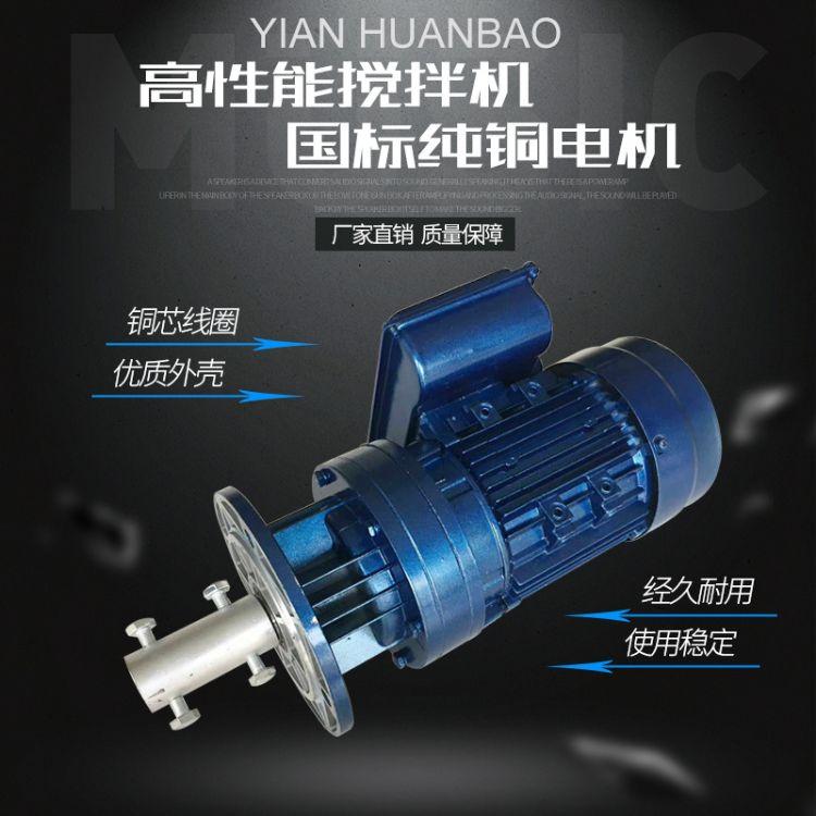 搅拌机 不锈钢搅拌机 液体加药搅拌机 污水处理设备搅拌机 厂家直销