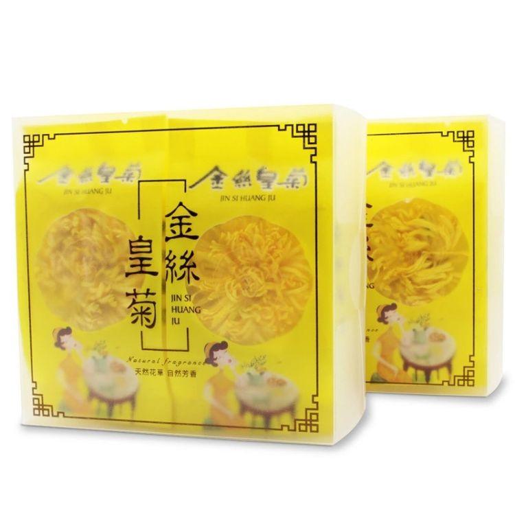 厂家直销金丝皇菊 一朵一杯金丝大黄菊 10朵盒装花草茶批发菊花茶