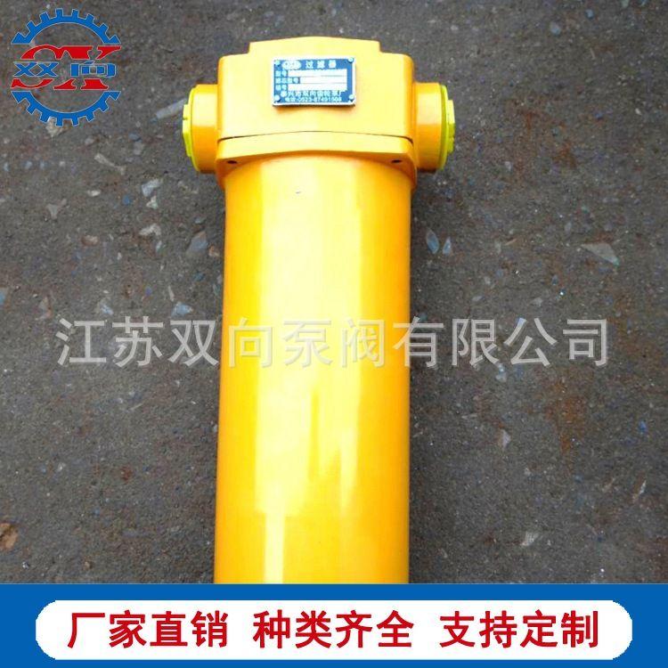 ZU-H25X20BDZ各种型号过滤器 液压站专用过滤器箱外自封式吸油