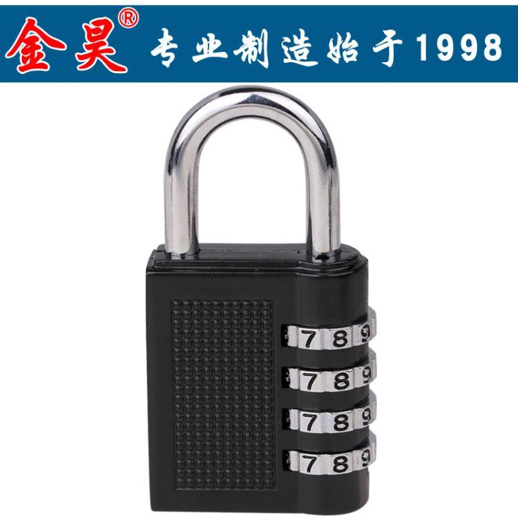 金昊厂家HB04大号锌合金4位健身房更衣柜子门40mm防盗密码锁挂锁