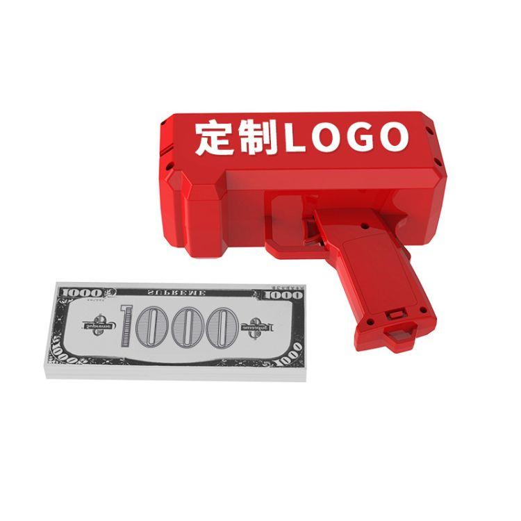 厂家新款喷钱枪吐钱枪喷钱 Gun美金玩具枪土豪枪玩具 气氛减压枪