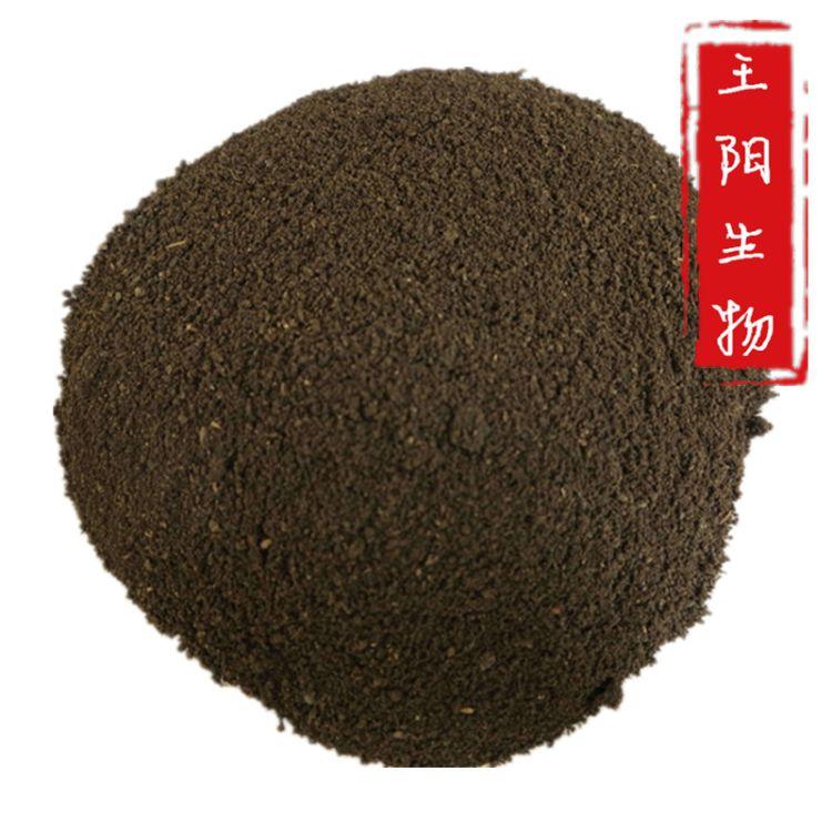 蚯蚓粪有机肥厂家营养土批发生物颗粒养花园林绿化药材育苗专用肥