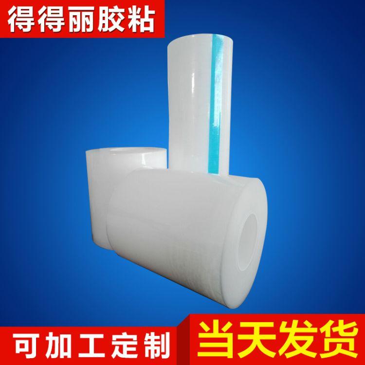 厂家生产pe保护膜 静电膜 PE静电力吸附不掉胶保护膜