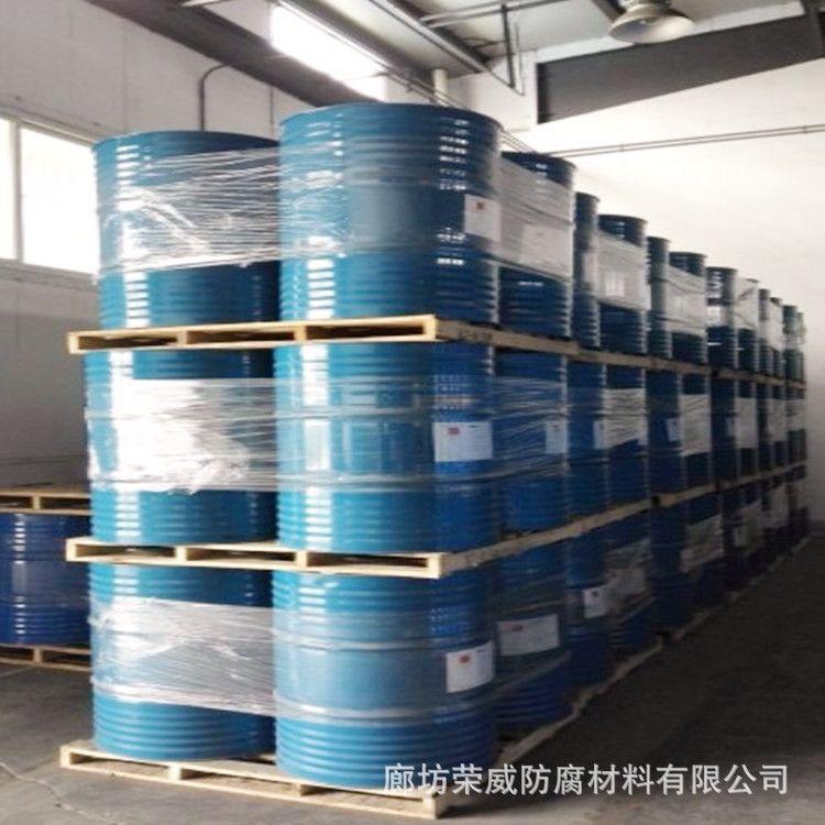 E44环氧树脂 6101环氧树脂 环氧玻璃钢树脂价格