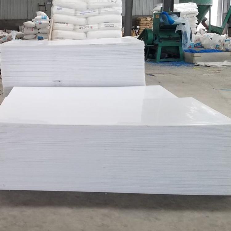 增强尼龙PA66板  玻纤尼龙板 高耐磨含油Pa66尼龙板 白色 蓝色