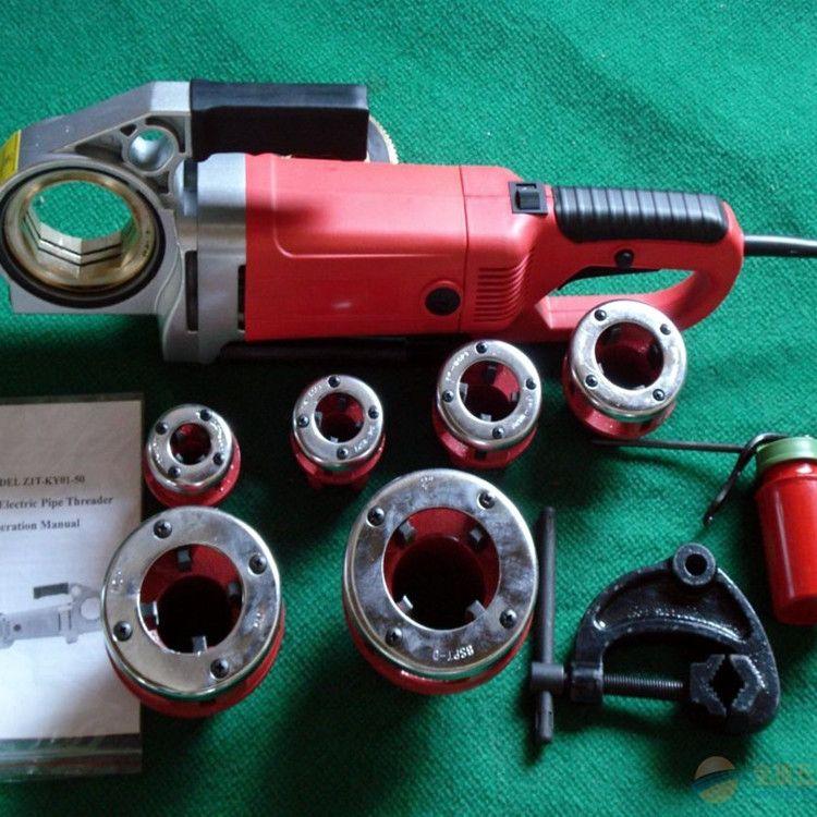 手持式电动套丝机腾宇机械供应 小型套丝机 便携式套丝机价格