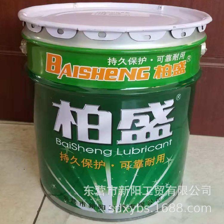 通用锂基润滑脂 轴承润滑脂 黄油 锂基脂  轴承脂厂家直销