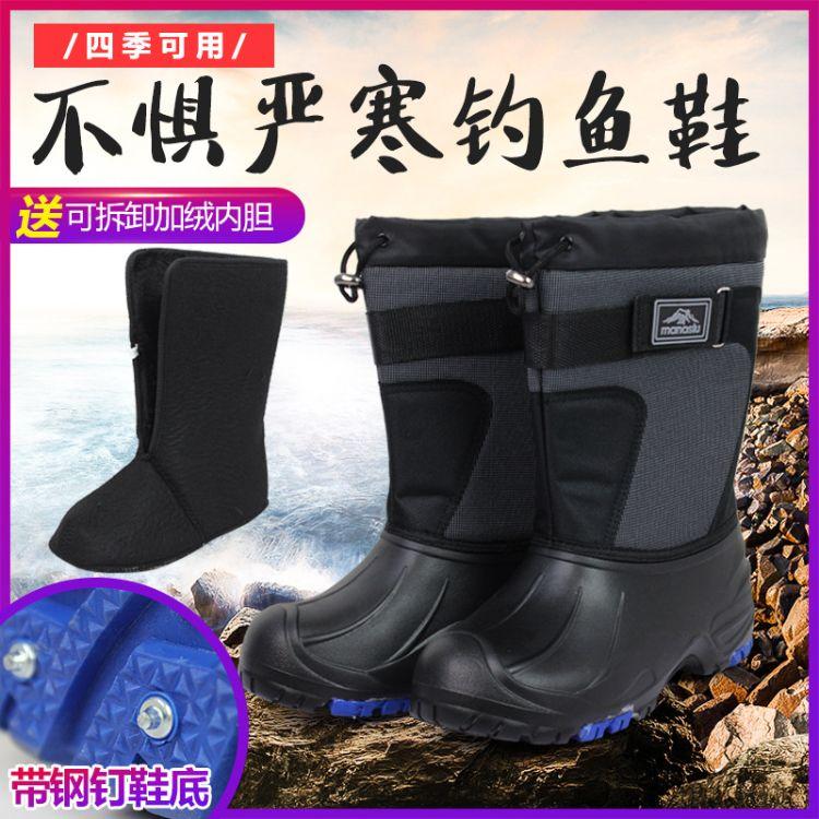带钉雪地防滑鞋冬钓雪地靴钓鱼鞋冰钓靴加厚防水保暖锚鱼鞋批发