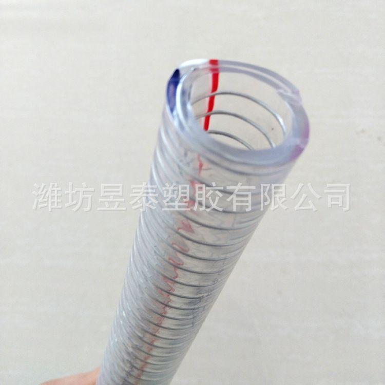 厂家生产金属钢丝透明PVC软管 批发pvc透明水管 pvc钢丝增强软管