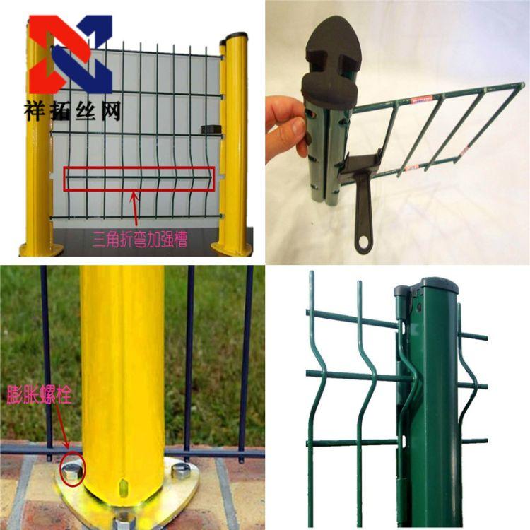 三角折弯护栏网 厂家定制绿化隔离桃型柱护栏网