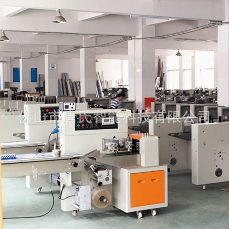 KL-T250X下走膜五金配件包装机 五金配件包装机,kl-t250x配件包装机