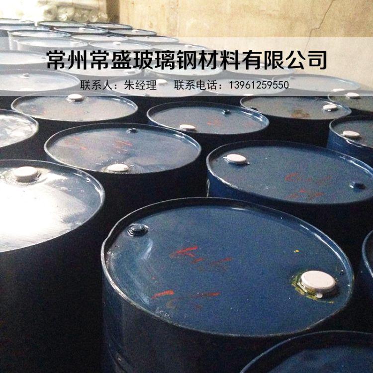 玻璃钢树脂  批发191树脂 通用管道树脂 化粪池树脂
