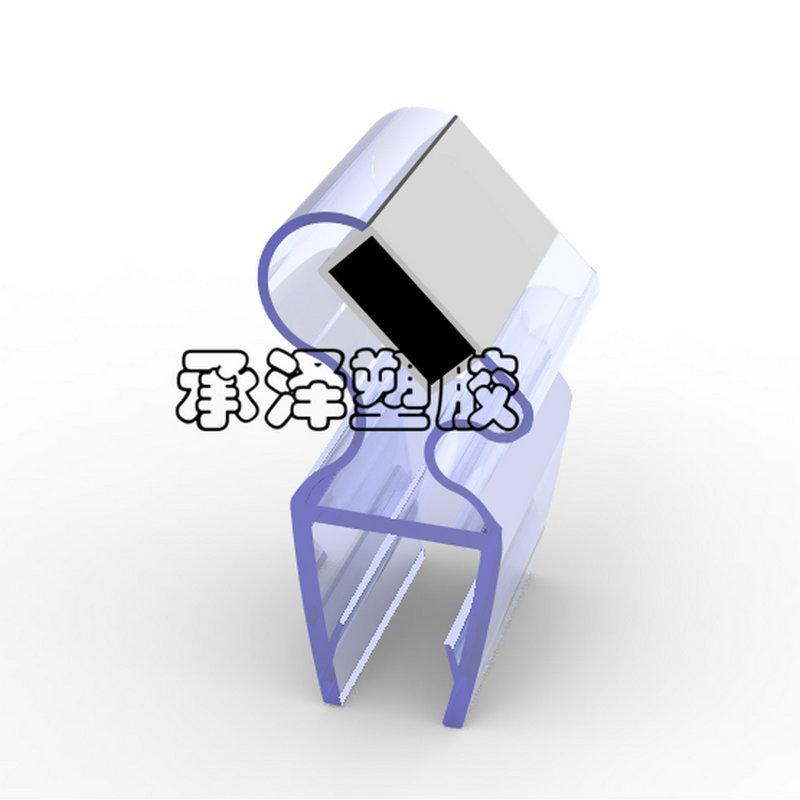 卫生间磁吸挡水胶条密封软硬共挤胶条 PVC浴室挡水封边磁性胶条