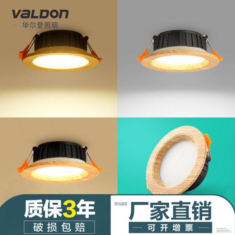 北欧led筒灯吊顶2.5寸开孔7嵌入式3W孔灯洞灯天花灯11公分小筒灯