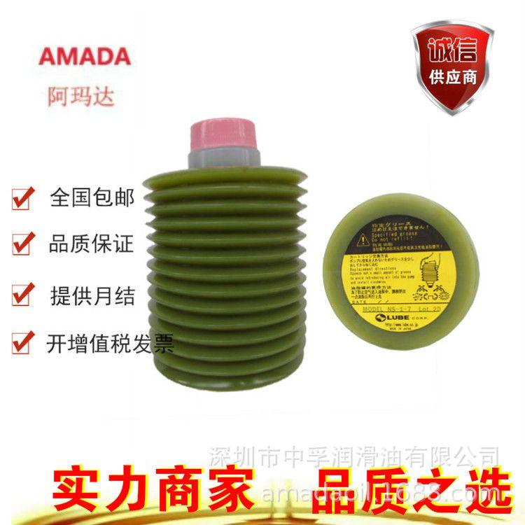 润滑脂_日本lube进口润滑脂_NS-1-7 NS-1-4润滑脂生产厂家