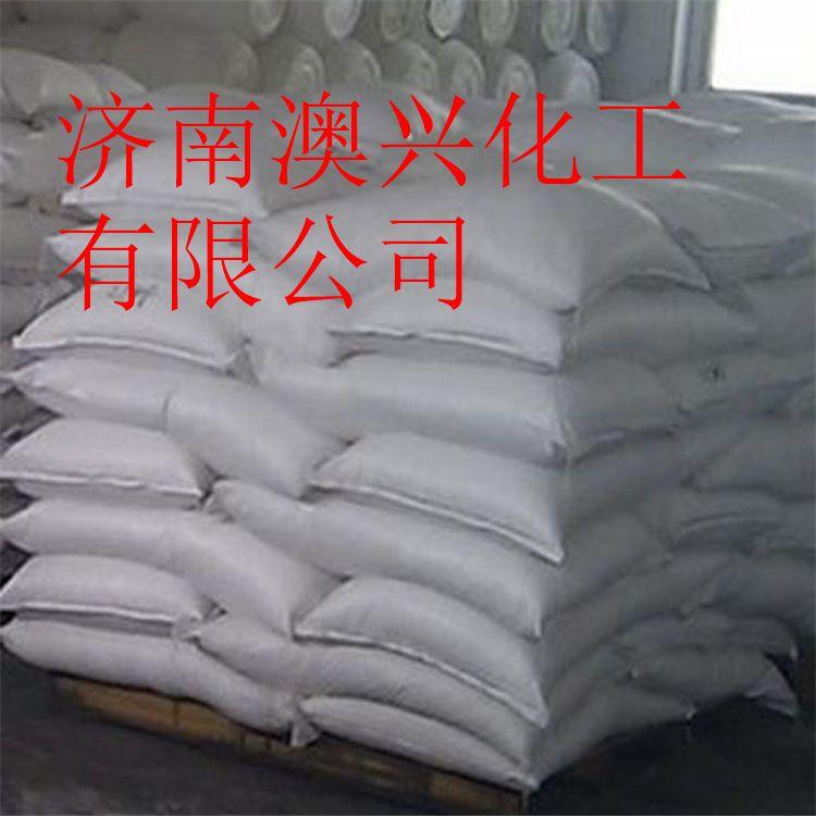 厂家直售99含量顺酐 马来酸酐 顺丁烯二酸酐