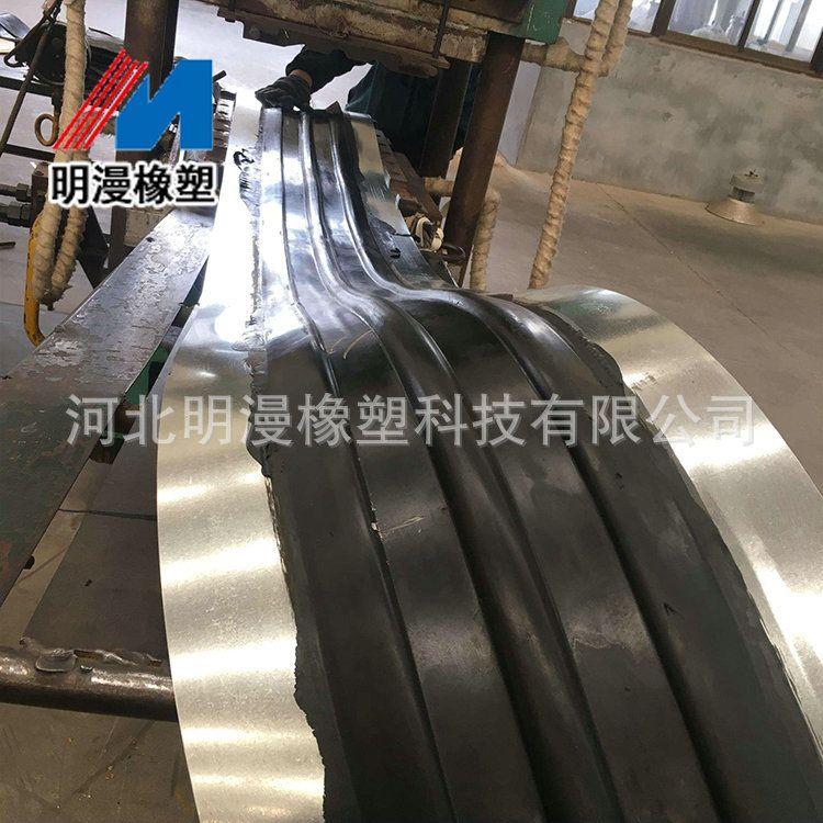 350*8带状优质中埋钢边橡胶止水带 建筑工程材料中平式止水带