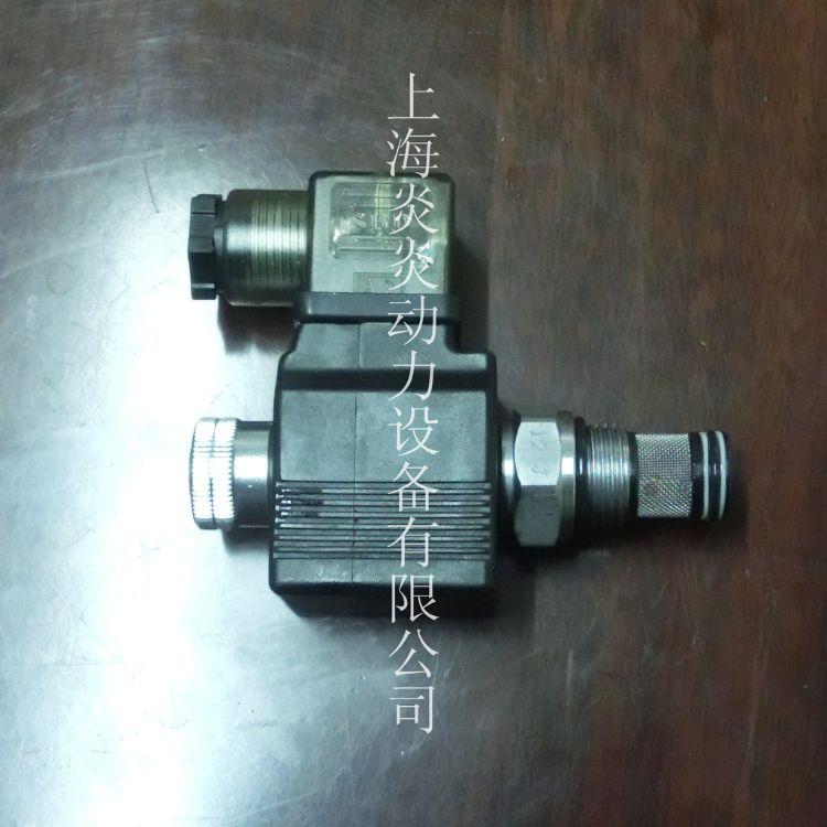 直销液压机械铝合金原装电磁阀 高压方向阀双向止回电磁阀插装