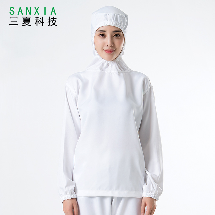 成都食品工作服定制 食品车间工服  白色长袖工装 吸汗透气 食品加工服