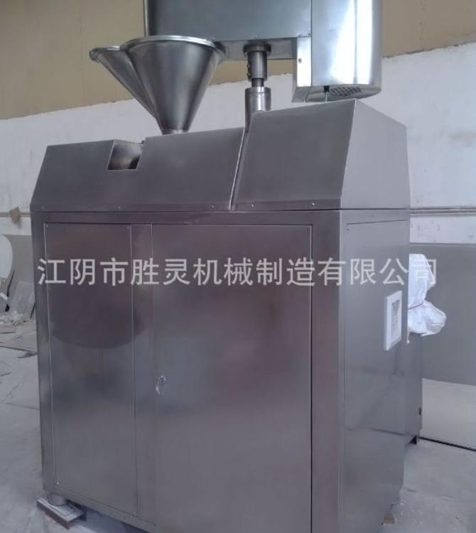 对辊挤压造粒机 化肥颗粒机 饲料制粒机中药颗粒机对辊挤压造粒机
