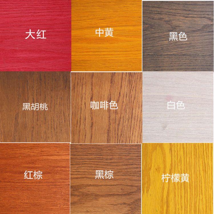 木蜡油色浆仿古格丽斯擦色宝格里斯油性底擦色色浆增加木纹清晰度