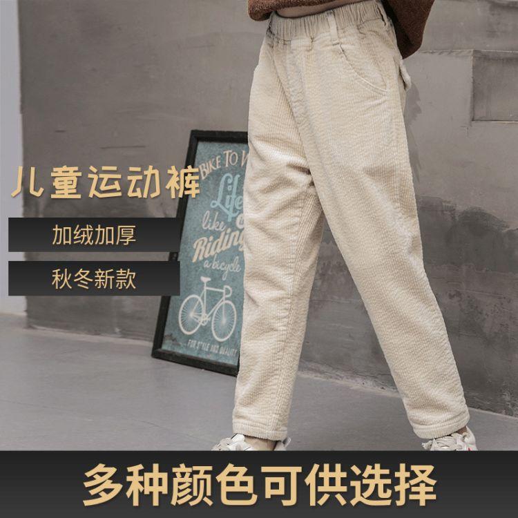 加绒加厚运动裤女2018秋冬 韩版宽松灯芯绒运动棉裤儿童裤子批发