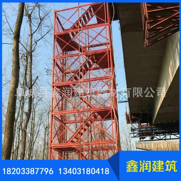 直销安全梯笼 箱式安全梯笼 基坑安全爬梯 组合式安全梯笼批发