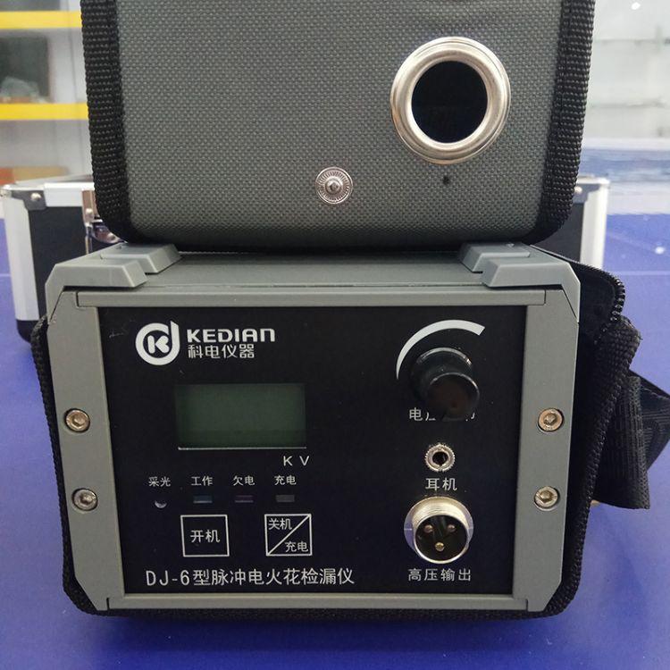 厂家直销电火花检漏仪 DG-6A超声波测厚仪 氮氢检漏仪批发
