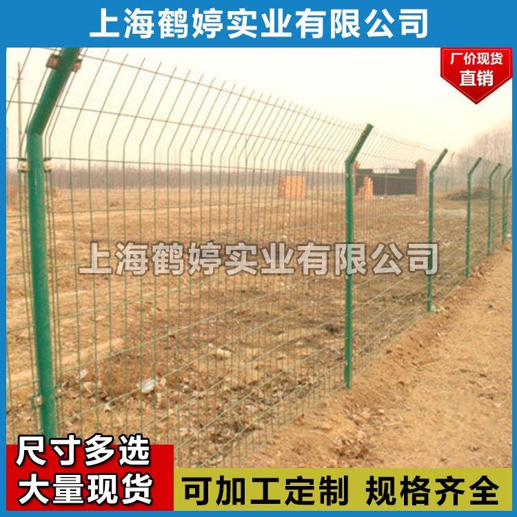 供应护栏网 养殖种植浸塑围栏网  双边丝围栏铁丝网批发