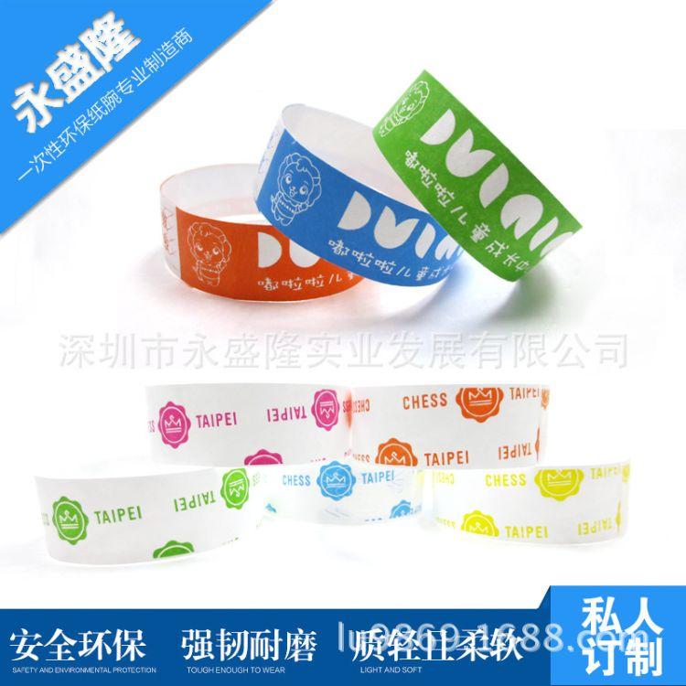 撕不烂Tyvek杜邦纸特�l��生产厂家,专业生产一次性黏贴式手腕带