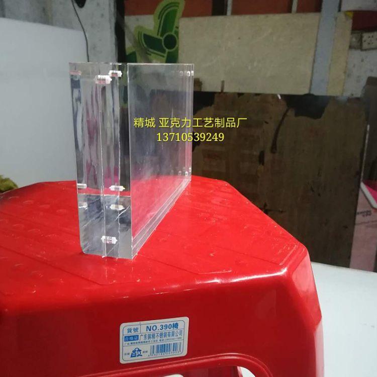 亚克力工艺品有机玻璃制品定制透明台牌各种产品相架