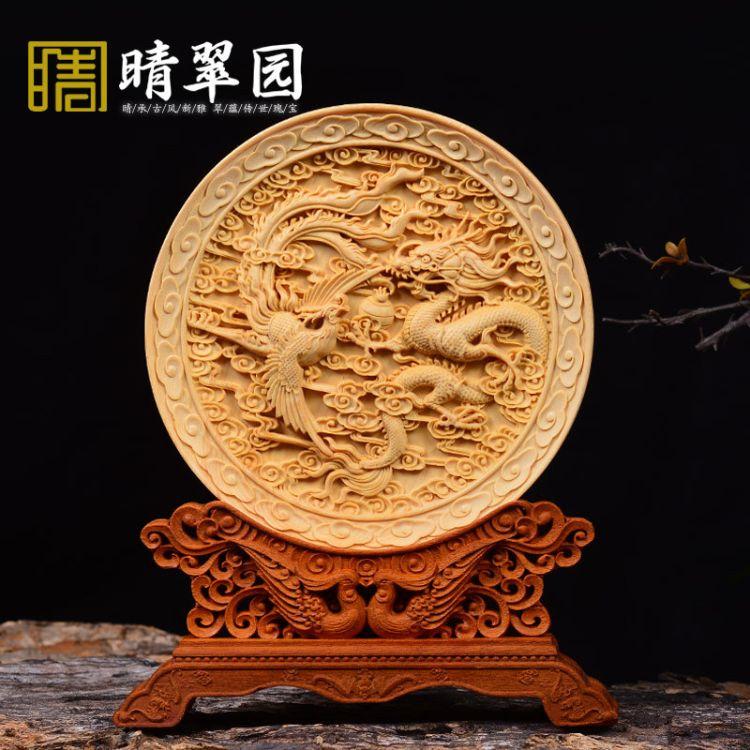 小叶黄杨木雕摆件实木雕刻工艺品龙凤呈祥艺术品客厅摆件玄关摆件
