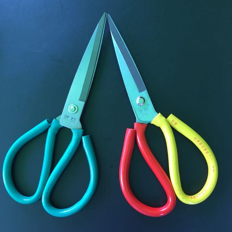 吉鹏厂家批发剪刀 高碳钢防锈 塑料手柄家庭民用剪 工业皮革剪刀