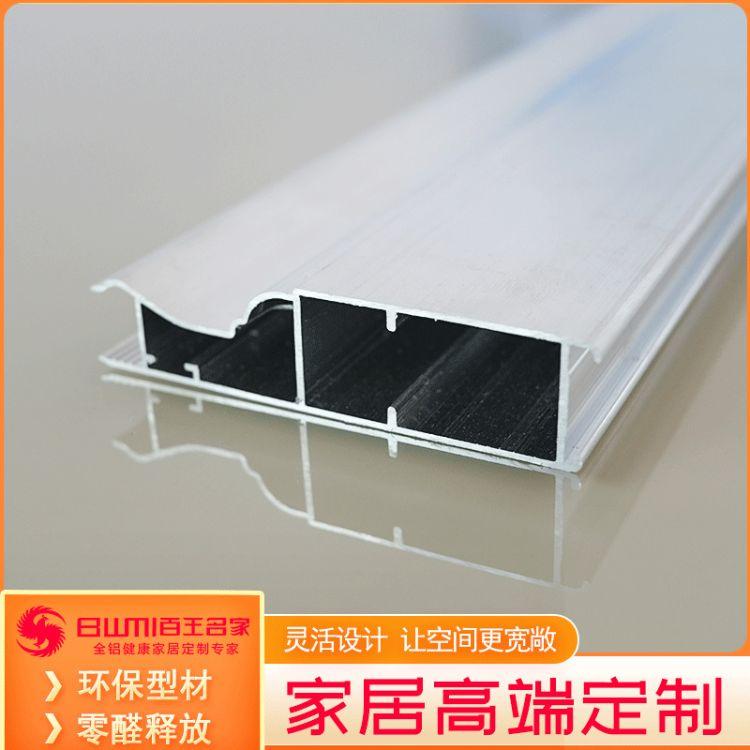 全铝家具铝型材厂家直销 铝合金家具型材 卫浴柜铝材大量现货批发